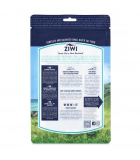 ZIWI PEAK for Cats Air-Dried Mackerel & Lamb - Bones Companyies