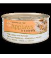 APPLAWS Alimento húmedo para gatos con gelatina en trozos